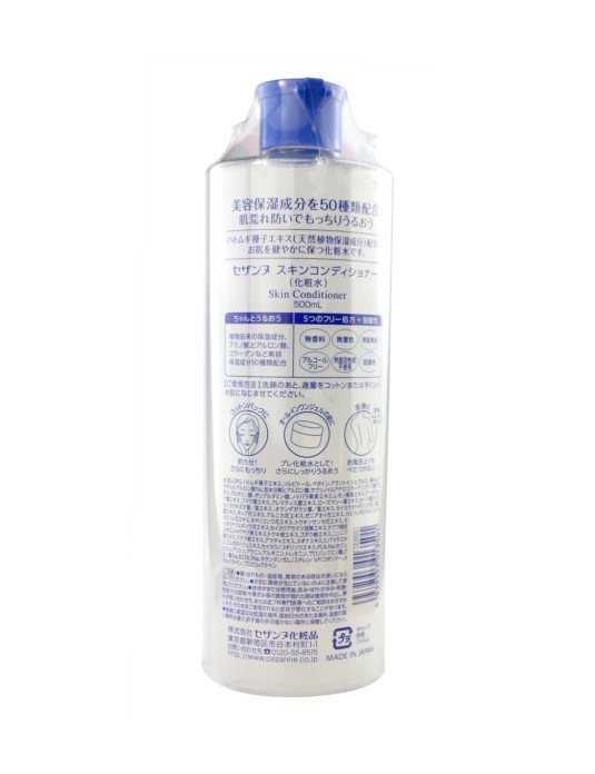 cezanne-dung-dich-duong-skin-conditioner-02