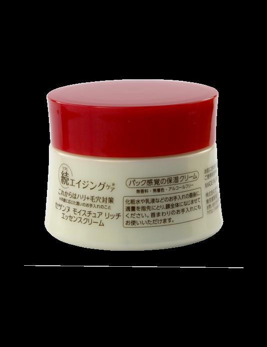 cezanne-kem-duong-ammoisture-rich-essence-cream-01