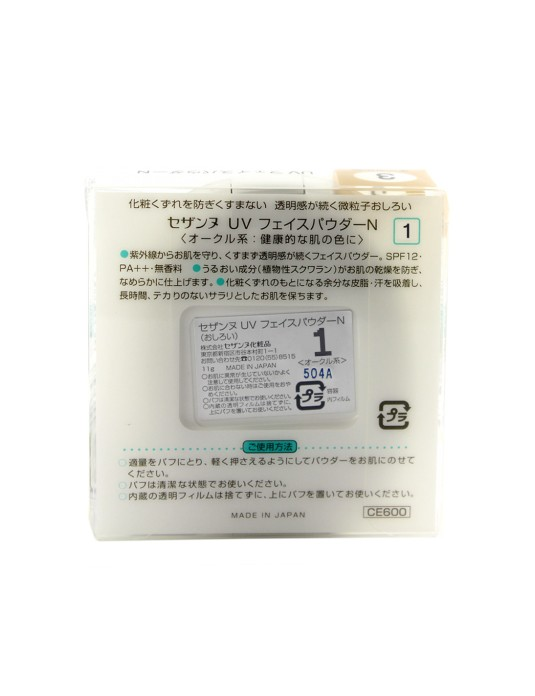 cezanne-phan-phu-uv-face-powder-n-05