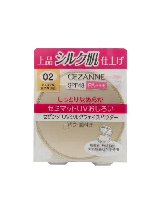 cezanne-phan-phu-uv-silk-face-powder-02