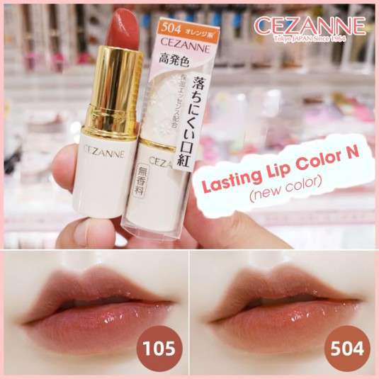 cezanne_new_color_lipstick-lasting-lip-color-n-105-504